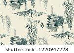 temple nature landscape view... | Shutterstock .eps vector #1220947228