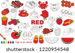 red objects color elements set  ... | Shutterstock .eps vector #1220954548
