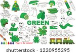 green objects color elements... | Shutterstock .eps vector #1220955295