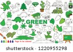 green objects color elements... | Shutterstock .eps vector #1220955298