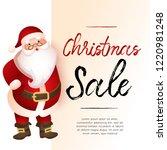 christmas sale light beige...   Shutterstock .eps vector #1220981248