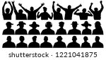 audience cinema  theater face.... | Shutterstock .eps vector #1221041875