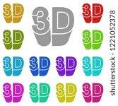 3d icon in multi color. simple...