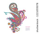 paisley isolated pattern.... | Shutterstock .eps vector #1221055078