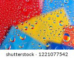abstract multicolor background... | Shutterstock . vector #1221077542
