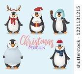 penguins cartoon vector... | Shutterstock .eps vector #1221131215