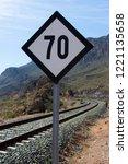 speed limitation sign for...   Shutterstock . vector #1221135658