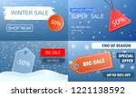 final winter sale banner set.... | Shutterstock .eps vector #1221138592