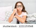 endearing geekiness. little... | Shutterstock . vector #1221153568