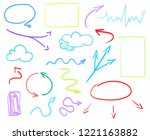 abstract arrows. multicolored... | Shutterstock . vector #1221163882