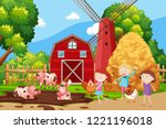 children playing at the... | Shutterstock .eps vector #1221196018