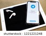 moldova  hincesti  29.10.2018.  ... | Shutterstock . vector #1221221248