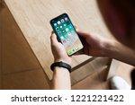 moldova  hincesti  29.10.2018.... | Shutterstock . vector #1221221422