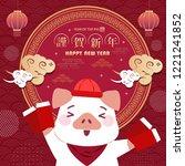 cute cartoon pig hold red... | Shutterstock .eps vector #1221241852