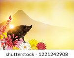 boar new year card fuji... | Shutterstock .eps vector #1221242908