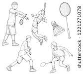 hand drawn illustration of... | Shutterstock .eps vector #1221271078