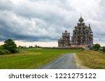 russia  karelia region  kishi... | Shutterstock . vector #1221275122