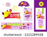 earth boar lunar chinese year... | Shutterstock .eps vector #1221289438