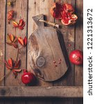 old wooden rustic cutting board ... | Shutterstock . vector #1221313672