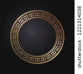 decorative round frame for... | Shutterstock .eps vector #1221314038