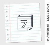 design image icon calendar with ...   Shutterstock .eps vector #1221316405