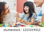 girl daughter playing blocks... | Shutterstock . vector #1221319312