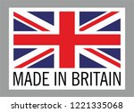label for products made in...   Shutterstock .eps vector #1221335068