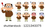 9 pairs of middle aged men... | Shutterstock .eps vector #1221343375