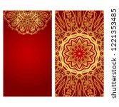 ethnic mandala ornament.... | Shutterstock .eps vector #1221353485