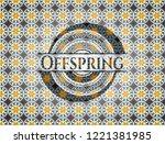 offspring arabic style emblem.... | Shutterstock .eps vector #1221381985