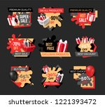 special promotion on exclusive... | Shutterstock .eps vector #1221393472