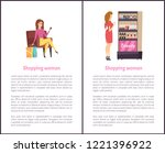 shopping woman near beauty...   Shutterstock .eps vector #1221396922