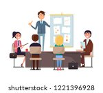 business seminar and workers... | Shutterstock .eps vector #1221396928