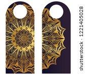 door knob or hanger sign with... | Shutterstock .eps vector #1221405028