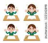 students wear a bright | Shutterstock . vector #122142898