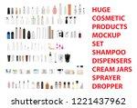 huge cosmetic mockup set of... | Shutterstock .eps vector #1221437962