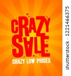 crazy sale design template ... | Shutterstock . vector #1221466375