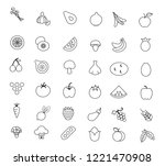 fruit and vegetable set icons | Shutterstock .eps vector #1221470908