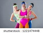 athletic young women standing... | Shutterstock . vector #1221474448