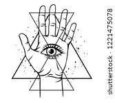 open hand with all seeing eye... | Shutterstock .eps vector #1221475078
