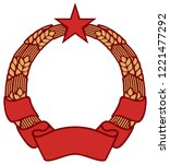 symbol of communism with wreath ... | Shutterstock .eps vector #1221477292
