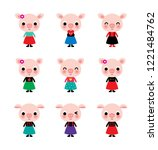 cute pig girl cartoon vector... | Shutterstock .eps vector #1221484762