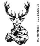 strong deer the athlete... | Shutterstock .eps vector #1221520108