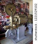 hyderabad india august 29 ...   Shutterstock . vector #1221529102