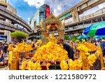 bangkok  thailand   october 14  ...   Shutterstock . vector #1221580972