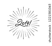 happy new year card with... | Shutterstock .eps vector #1221581065