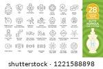 vector autonomous self drive... | Shutterstock .eps vector #1221588898