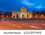 alcal  door at dusk in madrid | Shutterstock . vector #1221597445