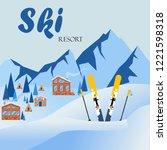 ski winter resort landscape.... | Shutterstock .eps vector #1221598318