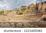 view of the ancient roman... | Shutterstock . vector #1221600382